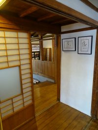 wnętrze - loft